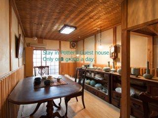 Kyoto TENSEIAN  -Guesthouse at Gion,Kiyomizu-