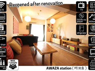 4 beds&1 Futon /2 bedroom / AWAZA station / 5min to NAMBA station
