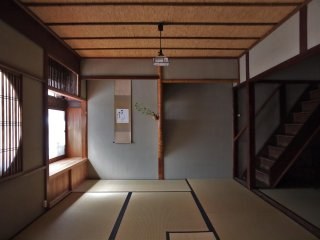 Authentic Tea Ceremony House <Kyoto Machiya Cottage karigane>
