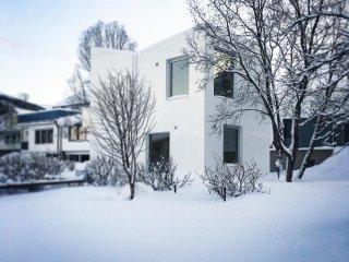 Tromso City Apartments