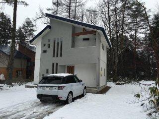 Condor House Hakuba