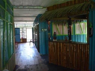 Eware refugio amazónico