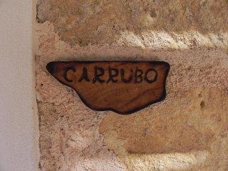 Appartamenti Mastromario - Carrubo