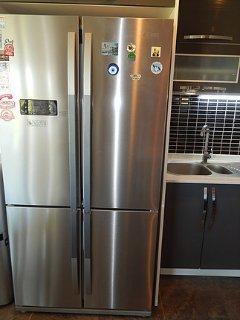 Large American style fridge freezer