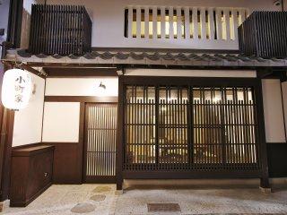 Komachiya Kyoto machiya townhouse near Gion
