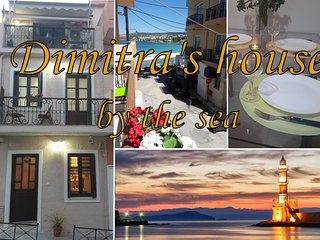 Dimitroula's house by the sea - Old town [AMA:574]