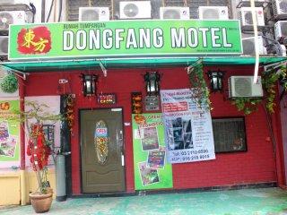 Dongfang Motel - Room Standard Queen Room
