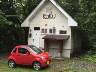 Kukuhouse 4 - Great Value in the Heart of Hakuba