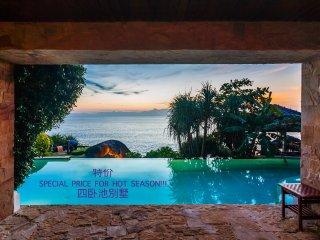 四卧泳池别墅 Stunning ocean-front balinese villa in Kata. Cape Kata