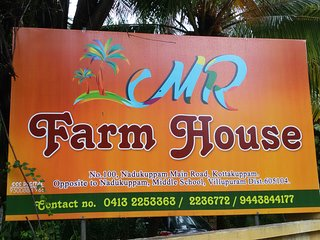 MR FARM HOUSE Serene Homestay