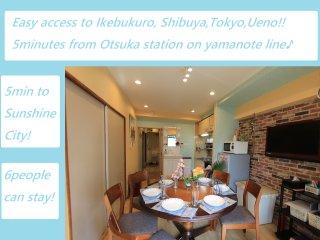 11Cozy&clean Ikebukuro City FreeWIFI, EasyAccess Shinjuku,Shibuya,Ueno,Akihabara