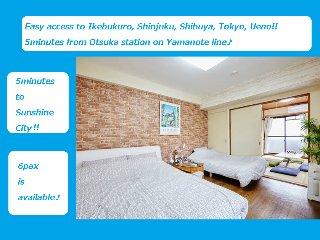 4Cozy&clean Ikebukuro City Free WIFI, EasyAccess Shinjuku,Shibuya,Ueno,Akihabara