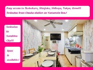 6Cozy&clean Ikebukuro City Free WIFI, EasyAccess Shinjuku,Shibuya,Ueno,Akihabara