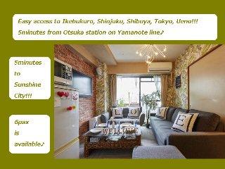 7Cozy&clean Ikebukuro City Free WIFI, EasyAccess Shinjuku,Shibuya,Ueno,Akihabara