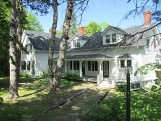 Magnolia Cottage - SomesVille, Mount Desert