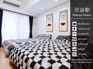 [New House] 5min Shibuya Stn Walk Free WiFi 40㎡