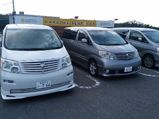 Karaoke Rent A Car New Chitose Airport