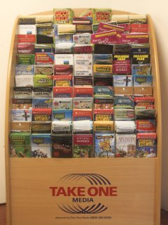 COLLECT INFORMATION ON LOCAL ATTRACTIONS FROM THE INFORMATION ROOM. ON SITE