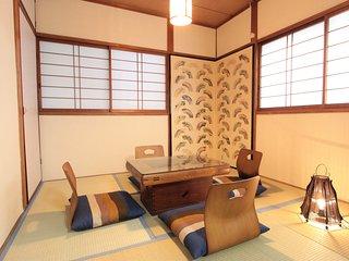 Direct to Namba★JAPAN HOUSE★RealJapanExp★Subway