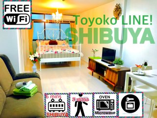 Many Repeaters! Only 6 mins to Shibuya by Toyoko Line! Free Portable WiFi 36sqm