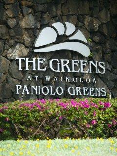 Paniolo Greens Resort property logo