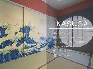 Kasuga Complex 2BR Tokyo Dome L202
