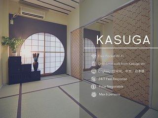 Kasuga Complex 2BR Tokyo Dome L103