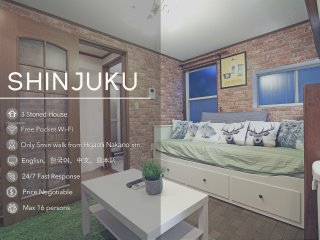 Big Sale! 4bedrooms Duplex House Shinjuku Area B25