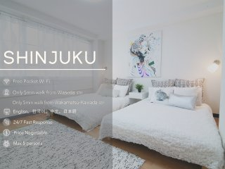 Best Location, Shinjuku Complex J12