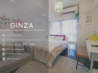 Modern and cozy Apt. in Ginza #12