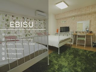 Super Sale! JR Ebisu Station Only 3min! J7