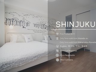 Best Location, Shinjuku Complex J9