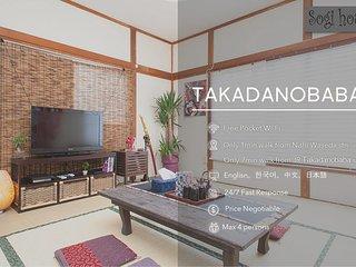 Japanese Style, Tatami house!! #2