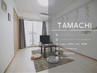 A cozy flat in Shinagawa Area B36