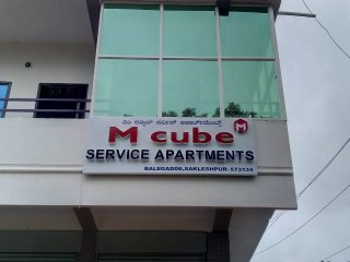 M cube service apartments, is a place to stay in sakleshpur for a reasonable stay