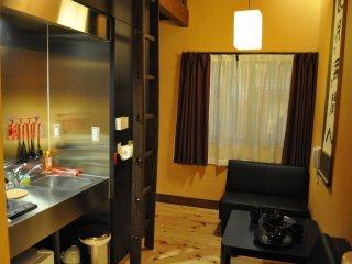 Sakara Kyoto Machiya Inn - Sakura room is perfect for couples, private and clean