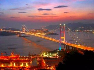 Beautiful City View