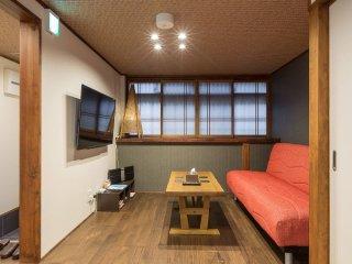 Shiki Homes | Nene 音々