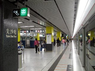 Tsim Sha Tsui Station - the nearest MTR which is just 5 minutes away by a walk!