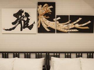 【NEW!】Akihabara Luxury Cityhouse 301