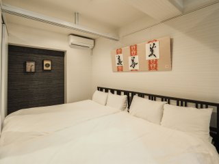 【NEW!】Akihabara Luxury City House 401