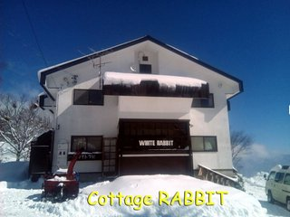 Lodge RABBIT -Charter Lodge- White Rabbit Madarao ラビット棟貸し切り