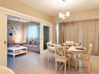 Santo Domingo Elegante Apartamento en el centro de la ciudad