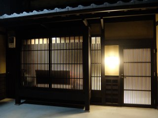 Reikaku Yasaka (Just Opened) Historical Geisha Area and close to World Heritage