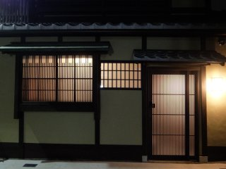 Reikaku Kiyomizu-Gojo | Historical Gion and Kiyomizu World Heritage Area