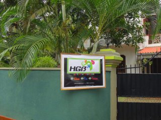(HGB) Hostel Gecko's Backpackers
