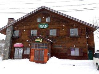 Lodge MIDORINOKAZE -Charter Lodge- White Rabbit Madarao 緑の風棟貸し切り