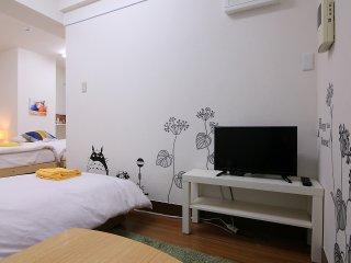 Free Wifi/Easy Access! 10mins ikebukuro Stn J17