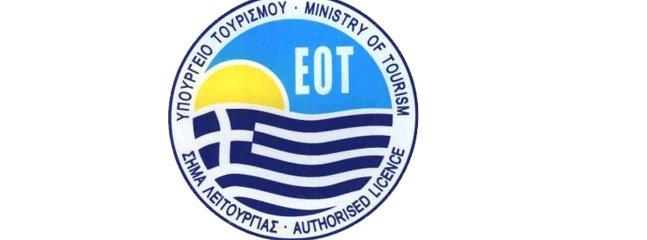 GREEK TOURISM LICENSE !!!