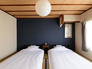 Shiki Homes | Hikari 光